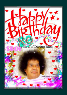 Daily Updates: 89th Birthday of Bhagawan Sri Sathya Sai Baba - 2014