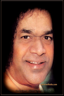 help ever hurt never - sathya sai baba- wallpaper for mobile phones