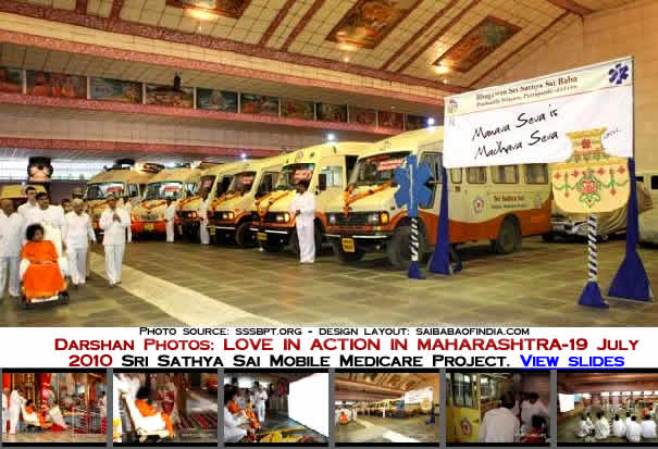 Bhagawan moved into the Poornachandra Auditorium, wherein 29 Medical Ambulances were kept ready for Divine Blessings.