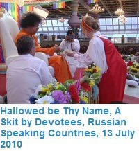 Hallowed be Thy Name, A Skit by Devotees, Russian Speaking Countries, 13 July 2010