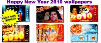 SAI BABA THEME  GREETING CARDS & WALLPAPERS