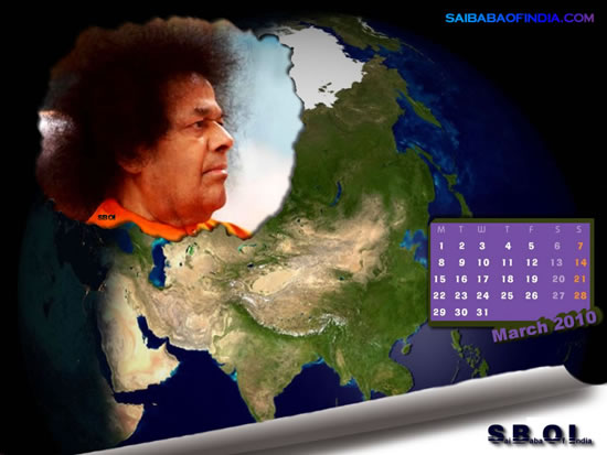 Sathya Sai Baba March 2010 calendar Photo