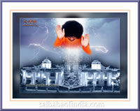 MY-BLESSINGS-ARE-ALWAYS-WITH-YOU-SRI-SATHYA-SAI-BABA