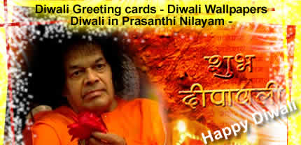 photos-shubh-diwali-happy-deepavali-sri-sathya-sai-baba