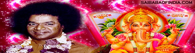 Sathya Sai Baba Ganesha wallpapers and greeting cards